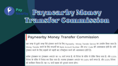 Paynearby Money Transfer Commission