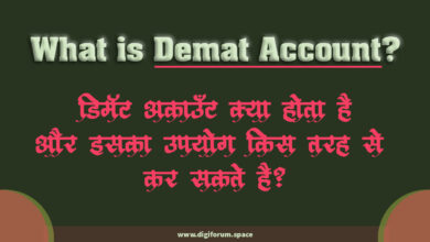 What is Demat Account in Hindi