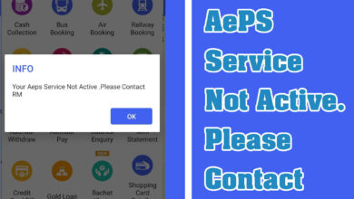 Your aeps service is not active