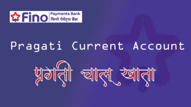 Fino Payment Bank Current Account