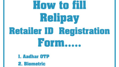 relipay registration process