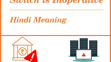 Beneficiary bank or switch is inoperative
