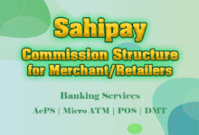 Sahipay Commission Structure