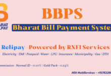Electricity Bill Payment Commission Chart