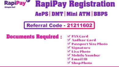 Rapipay Registration Kaise Kare