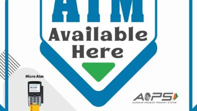 relipay atm banner small size