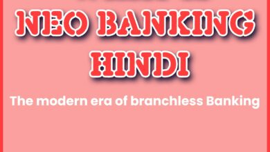 What is NEO Banking Hindi