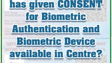 Consent for biometric authentication