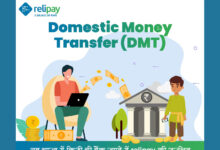 lowest money transfer charges with relipay