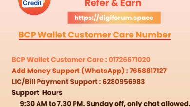 BCP Wallet Customer Care Number