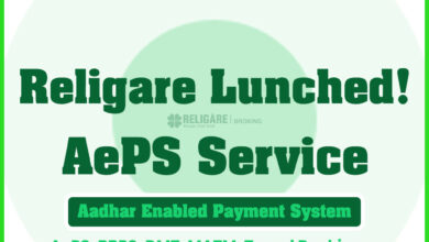 Religare AePS Service