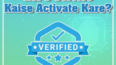 aeps service kaise activate kare
