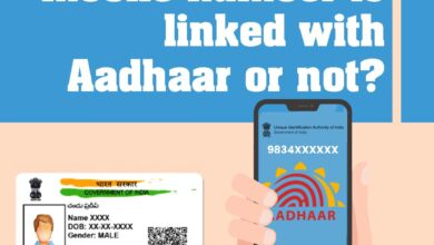 How to check mobile number is linked with Aadhar or not